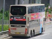 K AVBW54 B1 TungTauTsuen