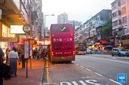 Kwong Fuk Road Tai Po 20160613 3