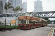 NR9783 Hong Kong Island