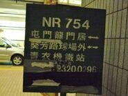TsingYi NR754Plate