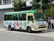 VL4102 Kowloon 44 in Hoi Ying Estate 11-09-2020
