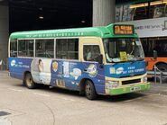 WB6631 Kowloon 37A 21-04-2020