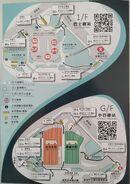 YMSPTI leaflet 3