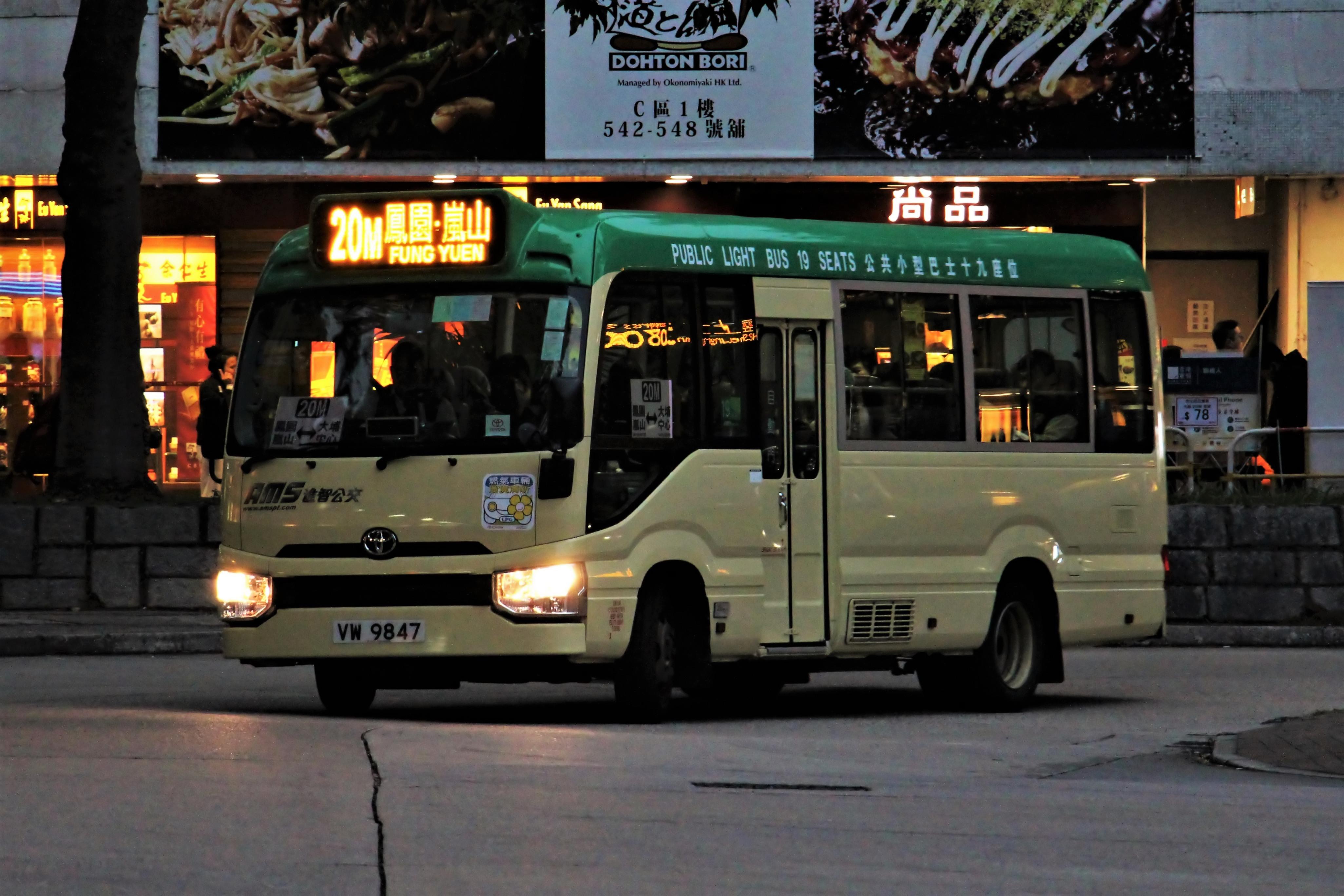 新界專綫小巴20M線