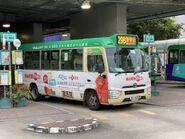 AV6208 Kowloon 29B 18-04-2021