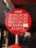 Eastern Harbour Crossing bus stop 20-08-2017(3)