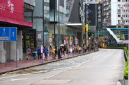 Hysan Place -201308