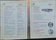 Redhill RS regulations Apr14
