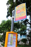 SCS Lee Ming House-2