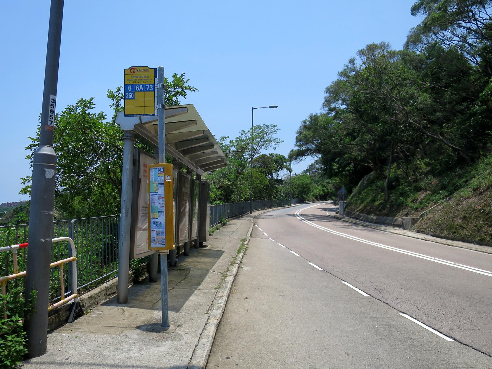 赤柱峽道交匯處