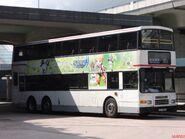 KMB S GZ4802Rt.80P