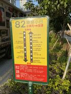 Kowloon 82 route map in Chinese 02-11-2020(2)