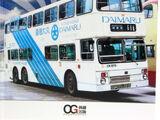 都城嘉慕 都城巴士