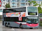 MTR 823 K16