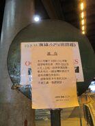 NTGMB 108M termination notice Aug12