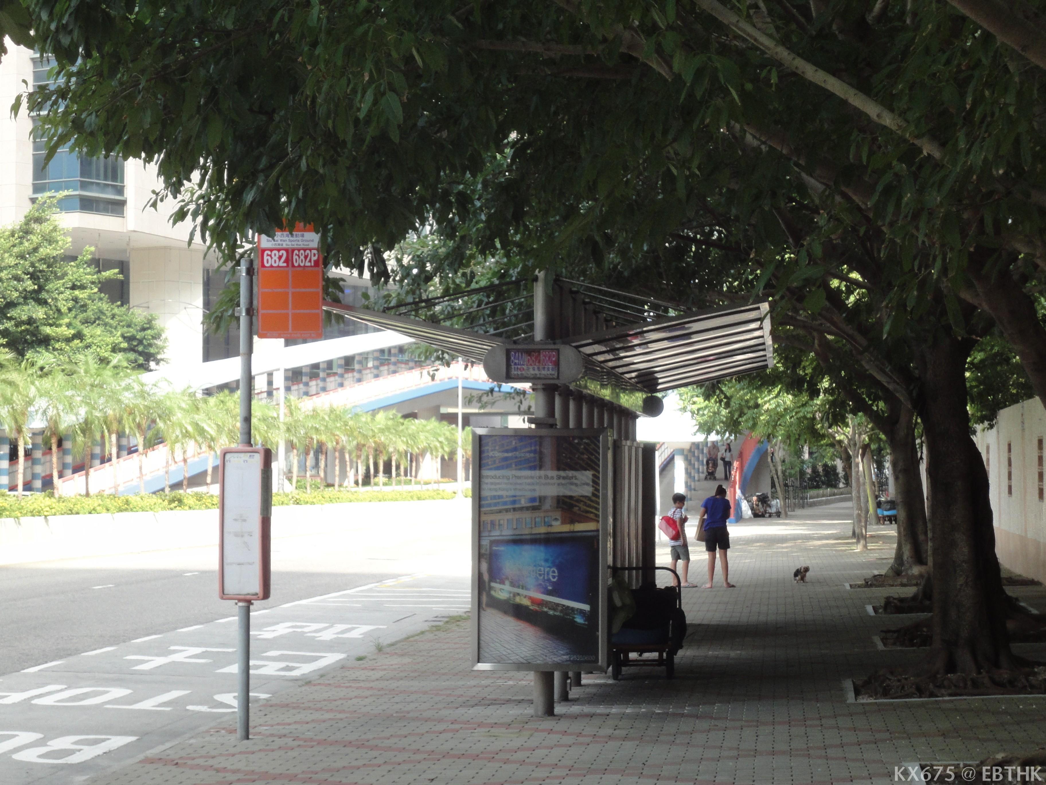 小西灣運動場
