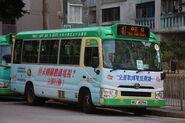 WU4096 47(2)