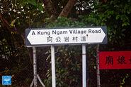 A Kung Ngam Village Road 20160529 2