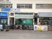 NLB Mui Wo Office 14-03-2015