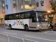 SU2683 Great Leader Bus NR733 09-07-2021(1)