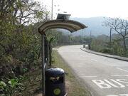 Shui Hau Lower Wan Lung 2