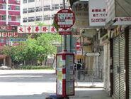 Tai Nan Street Wong Chuk Street
