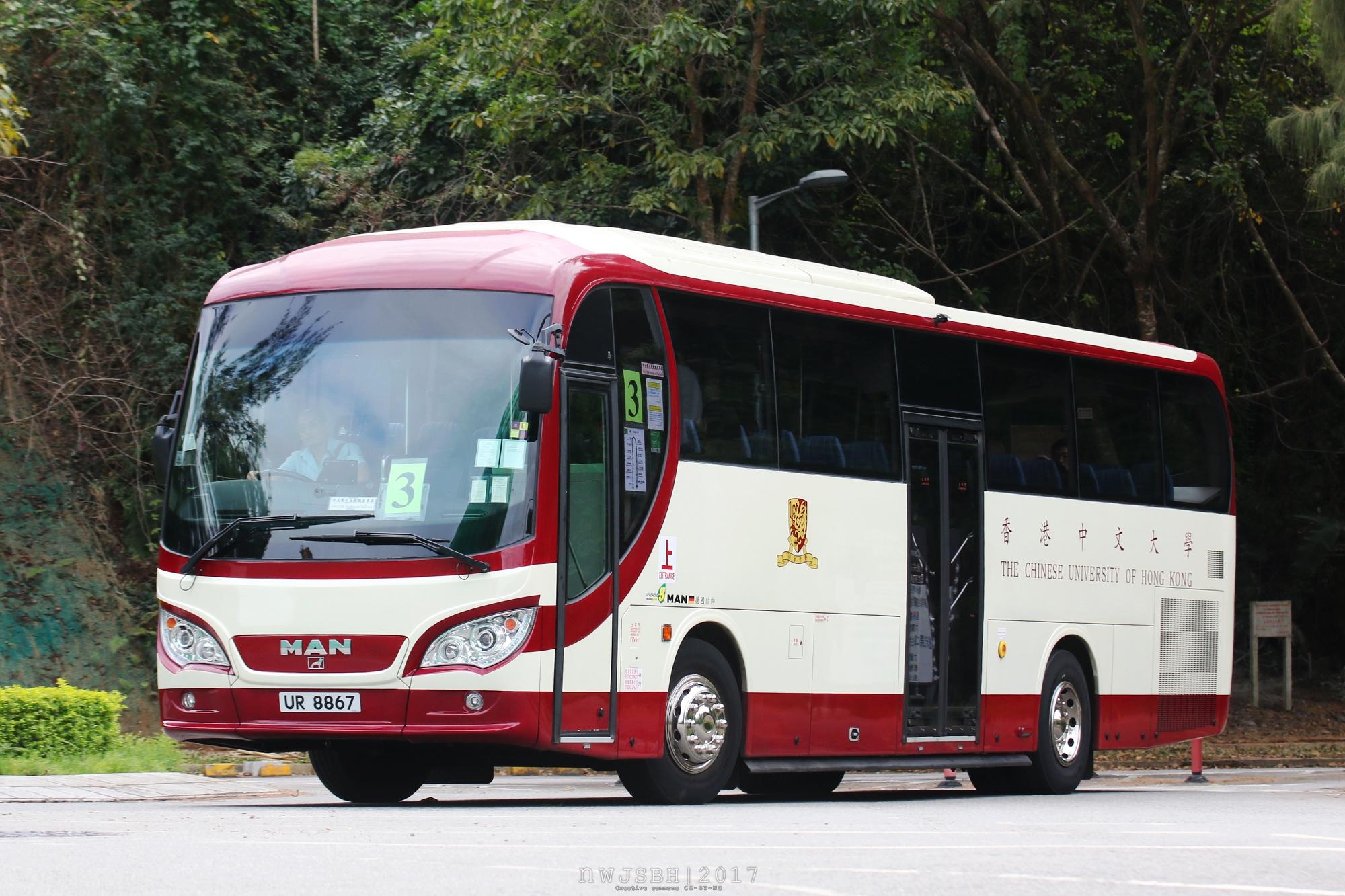 香港中文大學校巴3號線