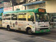 WE9362 Hong Kong Island 52 28-12-2019