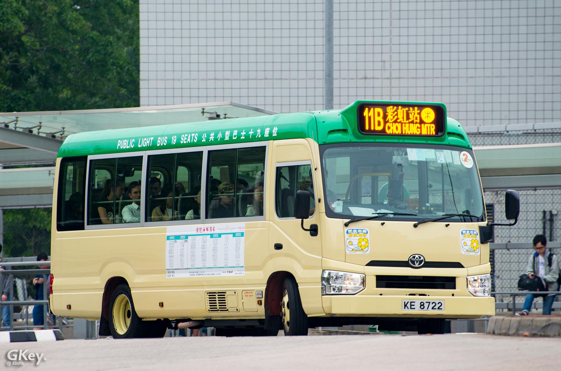 新界專綫小巴11B線