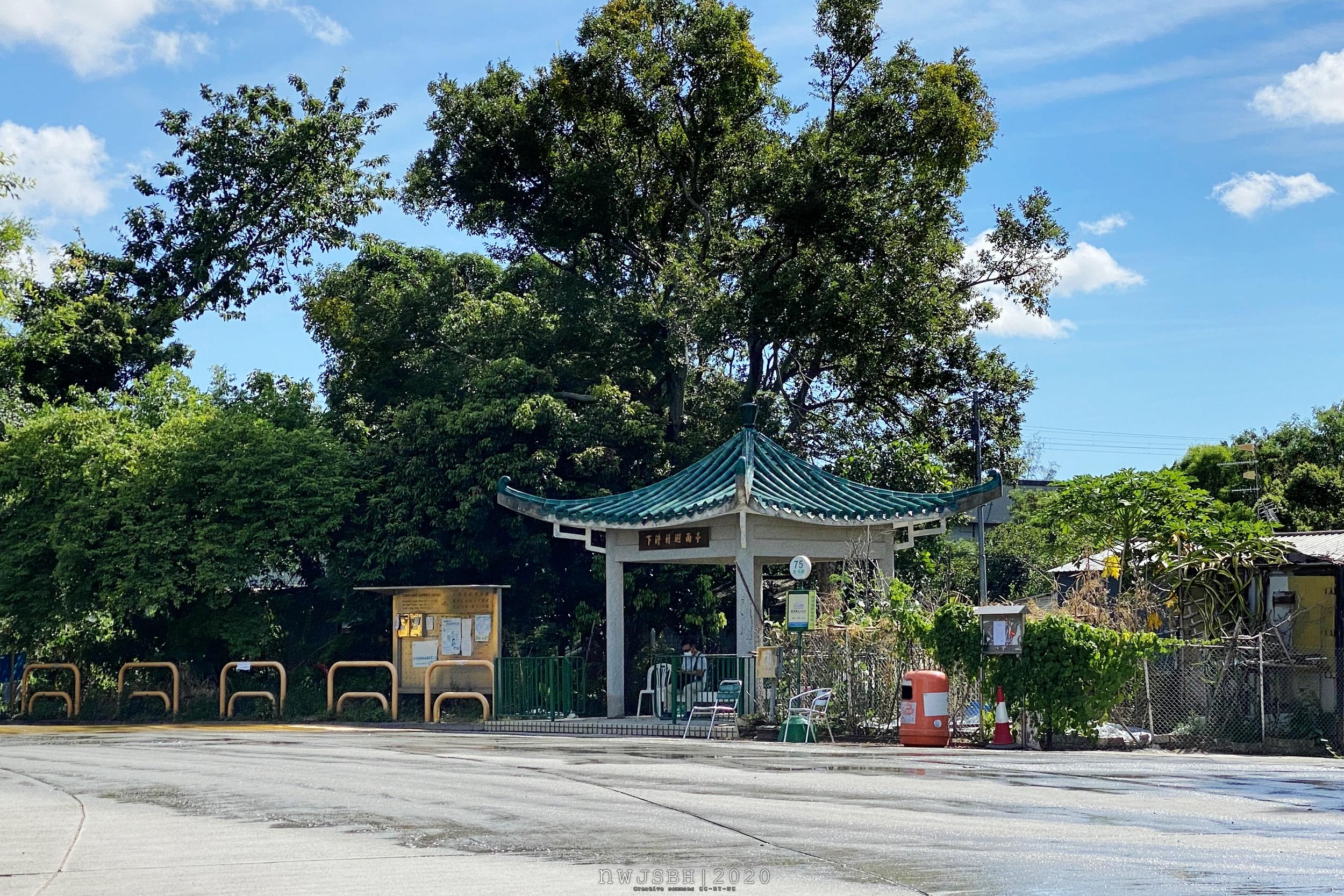 下灣村總站