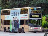 龍運巴士R32D線