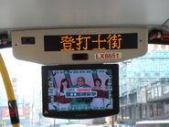 KMB 35A Display Dandus St Stop
