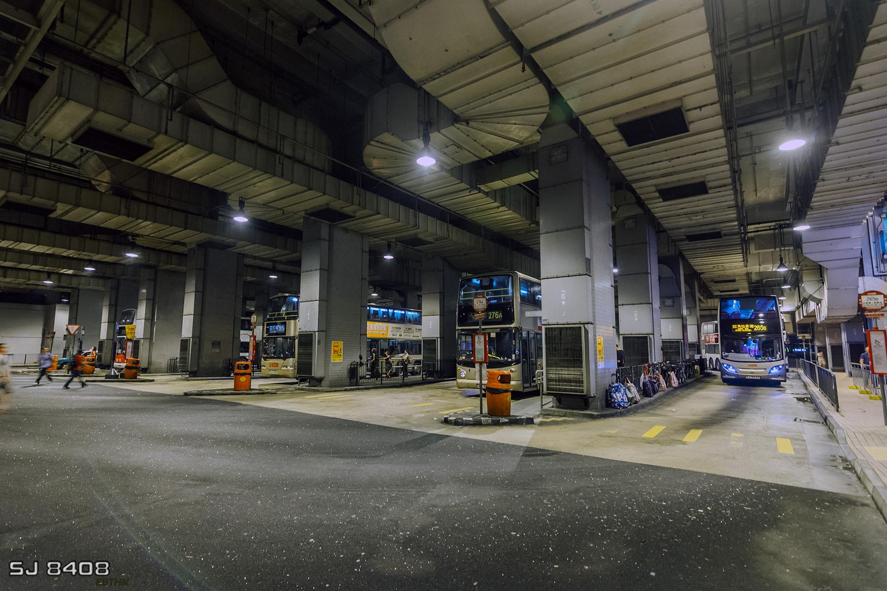 天恆邨公共運輸交匯處