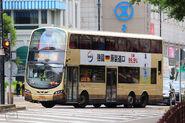 UL8436-215X-20200509