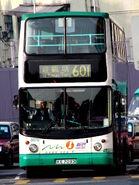 N 5076 601 SMP.HKS