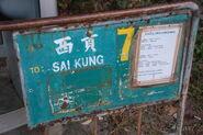 SaiKung-HoiHaTerminus-2329