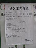 HKGMB 33 2011 fare adj notice