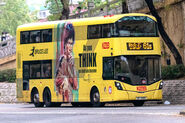 KMB V6B71 WF6188 61S 20210404 Wo Hing Road