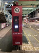KMB fare refund machine(Section fare) 03-02-2021