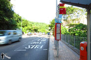 Pok Fu Lam Reservoir Road N2 20160624