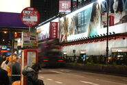 Shantung Street Nathan Road N5