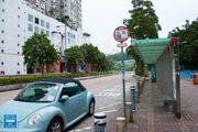 Uptown Plaza Nam Wan Road 20160928 2