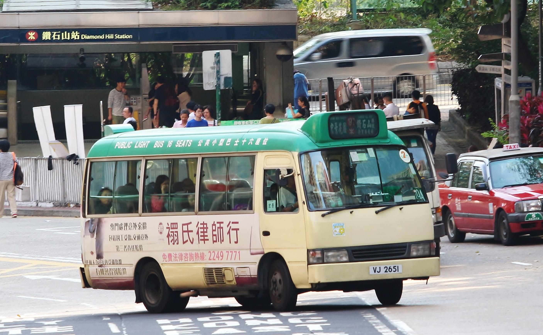 九龍專綫小巴19A線