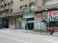 Cheung Sha Wan Yu Chau West Street 1