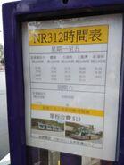 KaiTakEastPlayground NR312 2
