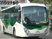PH7175 NR915
