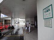 Queen Mary Hospital Main Entrance Tmn