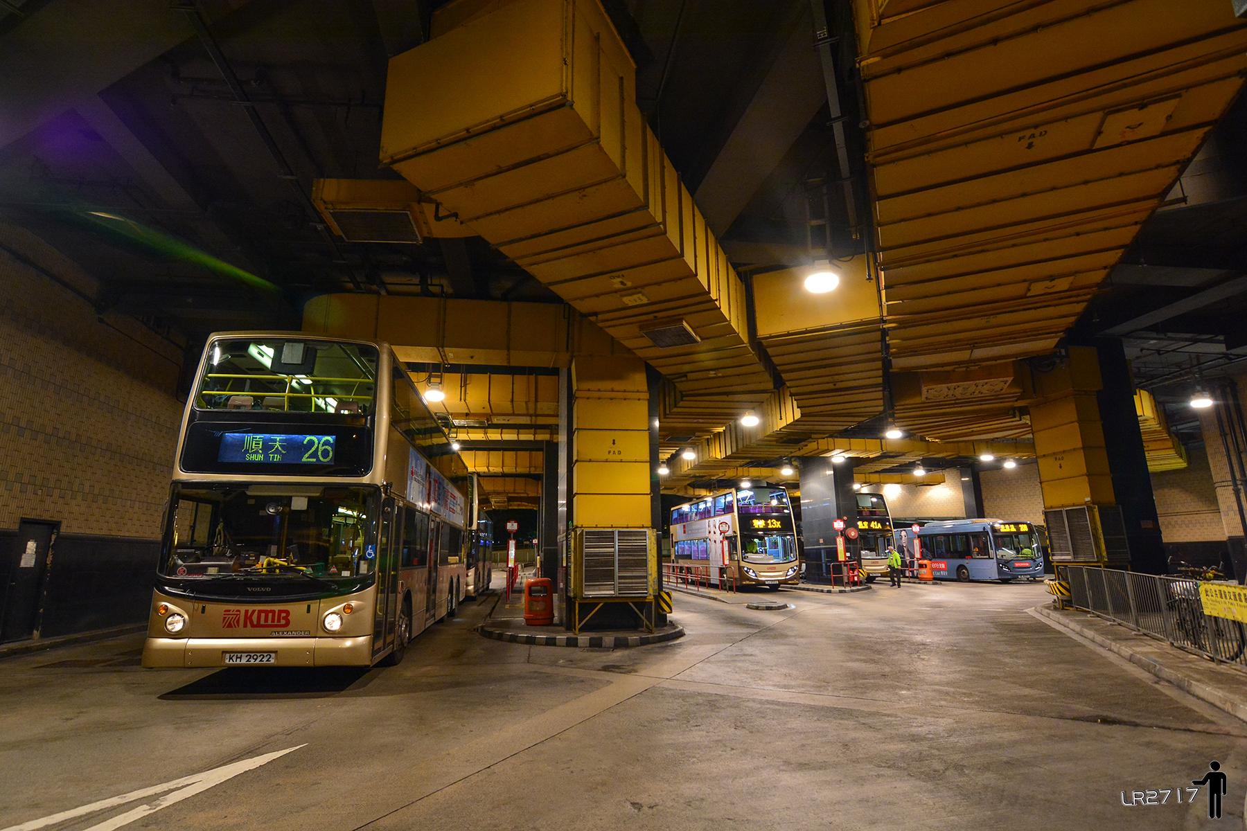 尖沙咀東總站