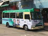 VE4155 Hong Kong Island 51S 18-01-2020
