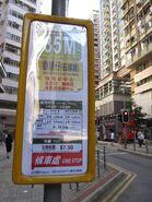 Wan Chai (Johnston Road) GMBT Jul12 2